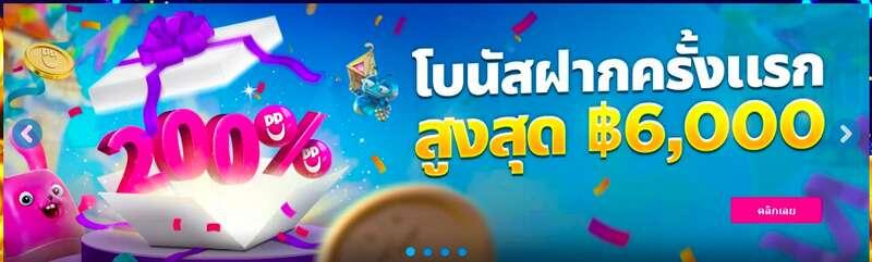 happyluke โฆษณาจริง แจกจริง ไม่มีกั๊กใดๆ