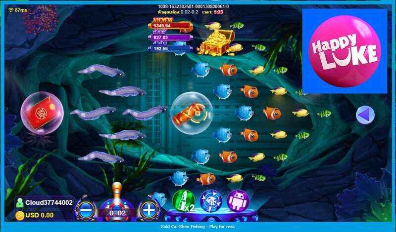 เพลิดเพลินกับเกมส์ตกปลาคว้าเงินง่ายกับทริคดีๆ ที่ HAPPYLUKE